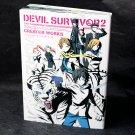 Devil Survivor 2 Creator Works Japan Anime Art Works Character Design Book NEW
