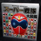Super Sentai Encyclopedia Huge Japan Photo Gorenger Tokusatsu Book NEW
