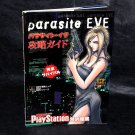 Parasite Eve Playstation PS 1 One Japan Game Guide and Art Book