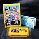 Bomber Man 2 Famicom Japan NES Hudson Game Boxed with Manual