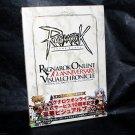 Ragnarok Online 10th Anniversary Visual Chronicle Japan Game Art Book NEW