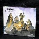 Final Fantasy Gaiden Seiken Densetsu Japan Square Brand Game Boy Music CD