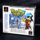 Klonoa of the Wind Door to Phantomile PS1 PlayStation Namco Japan Action Game