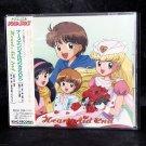 Nurse Angel Ririka Heart Aid 2nd Japan Anime Music CD