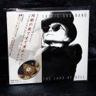 Yoko Ono Plastic Ono Band Take Me To Land Of Hell Japan BONUS TRACK Music CD NEW
