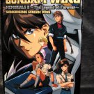 Gundam Wing Memorials II 2 Japan Anime Art Works Book