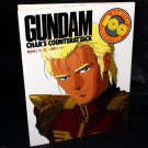 Gundam Char's Counter Attack NewType 100% Collection JAPAN ANIME ART BOOK