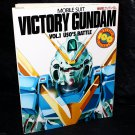 Gundam V Vol. 1 Newtype 100% Collection Japan Anime Art Works Book
