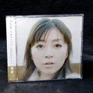 Hikaru Utada Kingdom Hearts II Theme Song CD and DVD Japan Original Import NEW