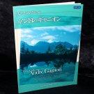 Andre Gagnon Piano Collection Solo Music Score Sheet Music Book NEW