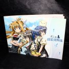 Air TV Animation Japan Anime Art Works Limited Edition Sketch Book