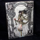 CLAMP RG Veda Illustrations Mokona Apapa Japan ANIME ART BOOK
