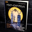 Nightmare Before Christmas Piano Solo Sheet Music Score Book Danny Elfman