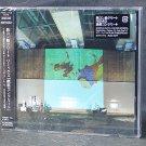 Tekkonkinkreet Black and White Remix Japan MOVIE ANIME MUSIC CD NEW