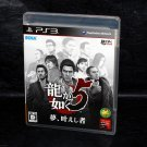 Ryu ga Gotoku 5 Yume Kanaeshi Mono PS3 Japan Yakusa Action Game PlayStation 3