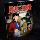 Lupin Third III 3rd Piano Solo Best Collection Music Score Book Piano Solo NEW