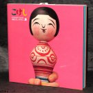 Kokeshi BOOK PHOTO ART BOOK JAPAN Traditional Wooden DOLL CATALOG NEW