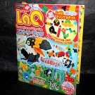 LaQ Entry Guide Photo Book plus 85 Piece Set Original Kit Japan Fun Model NEW