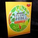Studio Ghibli Sheet Music Score for Alto Sax and Accompaniment plus Music CD NEW