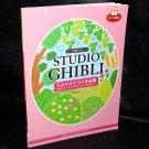 Studio Ghibli Music Score for Flute and Piano Accompaniment Japan Music Book NEW
