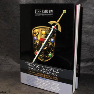 Fire Emblem Memorial Akaneia Chronicle Japan RPG Game Guide and Art Book NEW