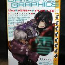 Gamest Graphics Game Art Book Metal Slug KOF and MORE