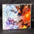 GUNSLINGER STRATOS Original Soundtrack Japan Arcade Game Music CD NEW