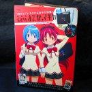 Puella Magi Madoka Magica LOVE Sayaka and Kyoko Art Book plus Tote Bag NEW