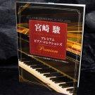 Hayao Miyazaki Premium Piano Collections Solo Music Score Book NEW
