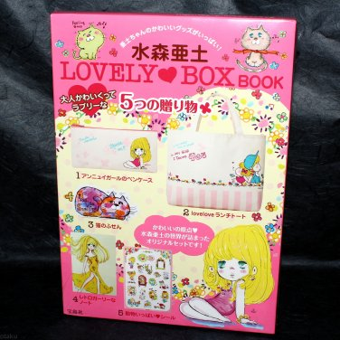 Mizumori Ado LOVELY BOX BOOK with 5 Original Items Japan Art