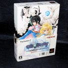 Tales of Destiny Director's Cut PS2 Limited Box Set Japan RPG Game