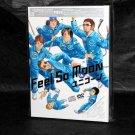 Space Brothers UNICORN Feel So Moon CD plus DVD Ltd Japan Rock Music NEW