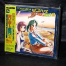 Yokohama Kaidashi Kikou 2 Soundtracks MUSIC CD