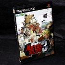 Metal Slug 3 PS2 Playstation 2 Japan Neo Geo SNK Playmore Shooting Game