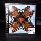 Mariah YEN TRICKS JAPAN 1981 Prog Rock Music CD MINI LP NEW