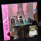 Terutsugu Hirayama Symphonia Japanese Symphonic Prog Rock JAPAN CD MINI LP NEW