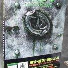 Undead Greenblood Yasushi Nirasawa Masked Rider HORROR ART BOOK