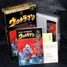 Ultraman Super Famicom SNES Action Game Japan