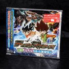 Duel Masters Shudaika Daizenshu Theme Song Collection Japan Anime Music CD NEW
