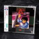 Babel II TV Original BGM Collection Original Soundtrack Japan Anime Music CD