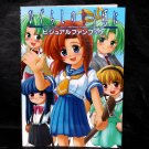 Higurashi no Naku Koro ni Kai Official Character Guide Japan Anime Art Book