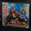 Pocket Monsters Lord Of Crystal Tower Pichu & Pikachu ANIME MUSIC