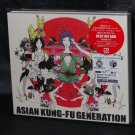 Asian Kung-fu Generation Best Hit AKG CD plus DVD 2011 NEW