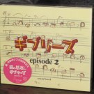 Ghiblies Episode 2 Original Anime Soundtrack 1st Press Japan Anime Music CD