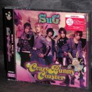 SUG Crazy Bunny Coaster CD plus DVD Type A MUSIC CD
