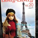 Dolly Dolly Vol.20 JAPANESE DOLL DOLLS JAPAN BOOK NEW