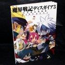 Disgaea 3 Material Collection Art Book Japan ART PS3 RPG GAME BOOK
