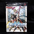 Genso Suikoden V PS2 Japan Konami Action RPG Game NEW