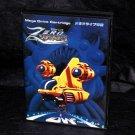 Zero Wing Megadrive Genesis Japan Toaplan Classic Arcade Action Shooting Game