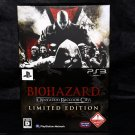 Biohazard Operation Raccoon City Limited Edition PS3 Japan Game DVD and Extras
